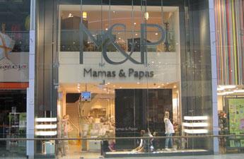Mamas&Papas-case-study