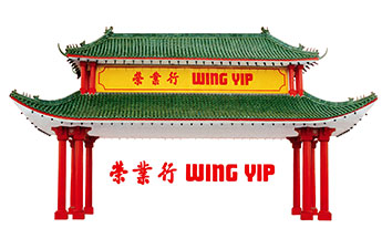 Wing Yip Superstores Case Study